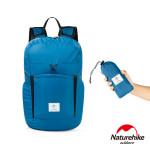 Naturehike 25L雲雁輕量防水摺疊後背包 (NH17A017-B) | 升級加大版攻頂包運動背包   - 藍色