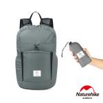 Naturehike 25L雲雁輕量防水摺疊後背包 (NH17A017-B) | 升級加大版攻頂包運動背包   - 灰色