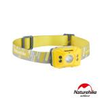 Naturehike 智能感應防水四段式LED頭燈 (NH17G025-D) | 戶外輕便照明燈 - 黃色