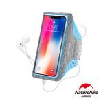Naturehike 戶外輕量透明手機臂袋 (NH18B020-B)   跑步臂包 6寸以下手機適用   - 藍色