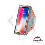 Naturehike 戶外輕量透明手機臂袋 (NH18B020-B)   跑步臂包 6寸以下手機適用   - 橙色
