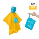 Naturehike 戶外拼色摺疊收納雨衣 標準款 (NH19Y036-Y) - 黃色