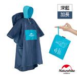 Naturehike 戶外拼色摺疊收納雨衣 加大款 (NH19Y036-Y) - 藍色