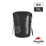 Naturehike 15L波賽頓乾濕分離防水袋 (NH18F007-D) |  防水雙肩背包收納袋  - 黑色