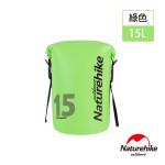 Naturehike 15L波賽頓乾濕分離防水袋 (NH18F007-D) |  防水雙肩背包收納袋  - 綠色