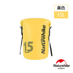 Naturehike 15L波賽頓乾濕分離防水袋 (NH18F007-D) |  防水雙肩背包收納袋  - 黃色