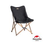 Naturehike 戶外便攜式可拆卸蝴蝶椅 (NH19Y001-Z) | 摺疊月亮椅釣魚椅  - 黑色