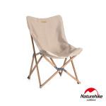 Naturehike 戶外便攜式可拆卸蝴蝶椅 (NH19Y001-Z) | 摺疊月亮椅釣魚椅  - 卡其色