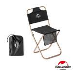 Naturehike MZ01輕量便攜鋁合金靠背耐磨折疊椅 (NH18M001-Z) | 戶外釣魚椅 附置物袋 - 黑色