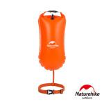 Naturehike 8.5L超輕量單氣囊充氣游泳防水袋 (NH17G002-G) | 防水裝備漂流袋 附腰帶 - 橙色
