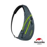 Naturehike 6L多功能防水單肩斜背包 (NH23X008-K) | 運動胸前包  - 灰色