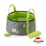 Naturehike 16L 輕量耐磨摺疊儲水盆 童趣系列 附收納袋 (NH18L010-P1) - 灰色
