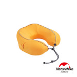 Naturehike 記憶棉智能電動U型按摩護頸枕 (NH18Z060-T) - 黃色