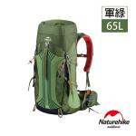 Naturehike 65+5L 雲徑重裝登山後背包 (NH16Y065-Q) | 行山背囊 露營背包 自助旅行包  - 綠色