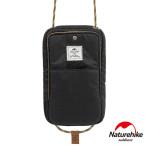 Naturehike 頸掛式防水旅行護照證件收納包 (NH17X010-B) - 黑色