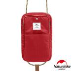 Naturehike 頸掛式防水旅行護照證件收納包 (NH17X010-B) - 紅色