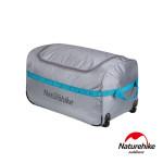 Naturehike  110L大容量可摺疊附滾輪行李袋 (NH18X027-L) | 旅行露營收納包 - 灰色