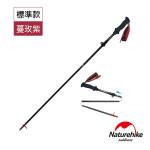Naturehike ST07加長款輕量碳纖維五節行山杖 (NH18D010-Z) | 115-135CM便攜登山杖 - 紫色