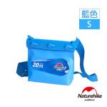 Naturehike 細碼清漾可透視無縫防水袋 (NH17F001-S) | 隨身水上活動收納袋漂流袋 - 藍色