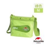 Naturehike 中碼清漾可透視無縫防水袋 (NH17F001-M) | 隨身水上活動收納袋漂流袋 - 綠色
