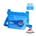 Naturehike 大碼清漾可透視無縫防水袋 (NH17F001-L) | 隨身水上活動收納袋漂流袋 - 藍色