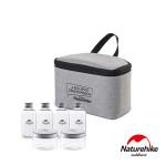 Naturehike 戶外野營多用途調味收納罐包組 (NH17T011-P) | 戶外野炊必備