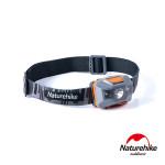 Naturehike 輕便防水USB充電四段式LED頭燈 (NH00T002-D) | 夜間露營行山必備 - 灰色