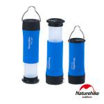 Naturehike 二合一LED手電筒營燈(NH15A003-I) | 三段式帳棚燈 營地燈 - 藍色