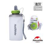 Naturehike 便攜式TPU摺疊水壺 飲水袋 750ml  (NH61A066-B) - 灰色