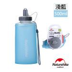 Naturehike 便攜式TPU摺疊水壺飲水袋 500ml (NH61A065-B) - 藍色