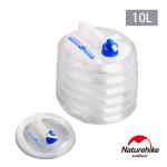 Naturehike 10L手提式戶外摺疊水桶 (NH14S002-T) | 野營露營專業儲水桶