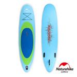 Naturehike 小號高強度充氣式直立板  (NH17J001-B) | SUP滑水衝浪板 附划槳 - 藍色