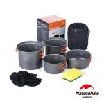Naturehike 2-3人四合一鋁合金不沾鍋套鍋組合 (NH15T401-G)