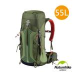 Naturehike 55+5L雲徑重裝露營背囊 行山背包 (NH16Y020-Q) | 大容量自助旅行背包 - 綠色