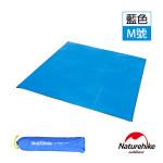 Naturehike 戶外6孔帳篷地席天幕帳布 (M號3-4人款) (NH15D005-X) - 藍色