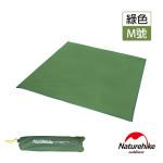 Naturehike 戶外6孔帳篷地席天幕帳布 (M號3-4人款) (NH15D005-X) - 綠色