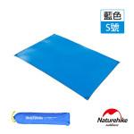 Naturehike 戶外6孔帳篷地席天幕帳布 (S號雙人款) (NH15D004-X) - 藍色