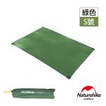 Naturehike 戶外6孔帳篷地席天幕帳布 (S號雙人款) (NH15D004-X) - 綠色
