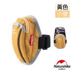 Naturehike 戶外運動防水透氣輕量臂包 (NH15Y007-B)   跑步臂袋 - 黃色