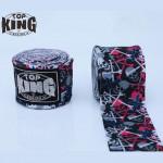 TOP KING TKB 3.5米印花拳擊保護手帶 - 骷髏
