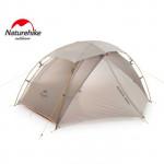 NatureHike Nebula2 星雲20D矽膠雙人外掛帳篷 (NH19ZP011) | 戶外抗風防雨抗寒野外露營帳幕 - 灰色