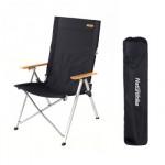 NatureHike 戶外輕便鋁合金折疊椅  (NH17T003-Y) | 便攜躺椅釣魚寫生休閒椅 露營沙灘椅 - 黑色