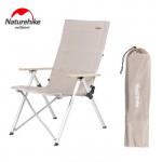 NatureHike 戶外輕便鋁合金折疊椅  (NH17T003-Y) | 便攜躺椅釣魚寫生休閒椅 露營沙灘椅 - 卡其色