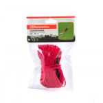 NatureHike 反光風繩帳篷繩 (NH15A001-G)   天幕拉繩 (一包4條裝)