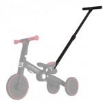 Uonibaby 三合一兒童滑步平衡車單車手把