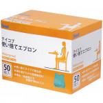 日本Tacaof 即棄餵食圍裙 (50個/盒)