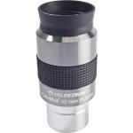 星特朗Celestron Omni Plossl 32mm Eyepiece目鏡 1.25英寸| 天文望遠鏡配件