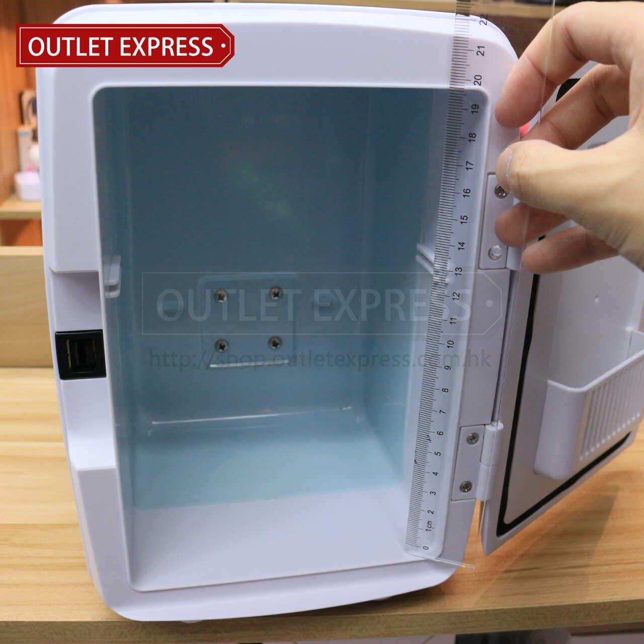 4L 冷暖兩用迷你小雪櫃 | 可車載或家用 內部高度- Outlet Express HK生活百貨城實拍相片