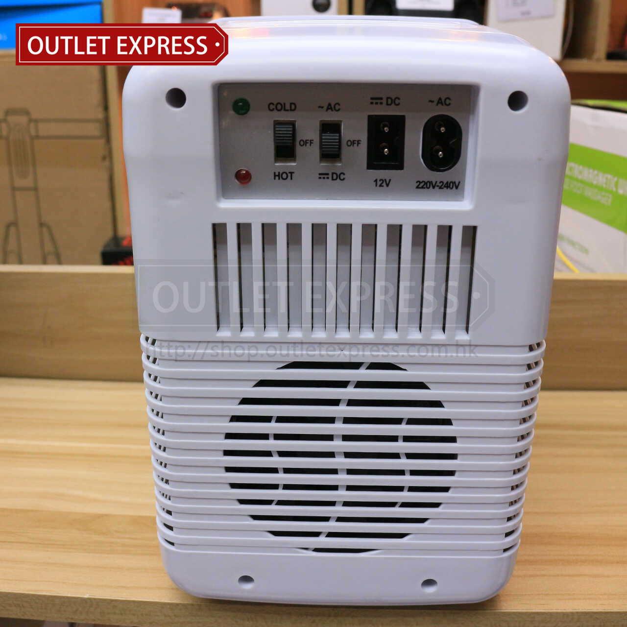 4L 冷暖兩用迷你小雪櫃 | 可車載或家用 背面圖 - Outlet Express HK生活百貨城實拍相片