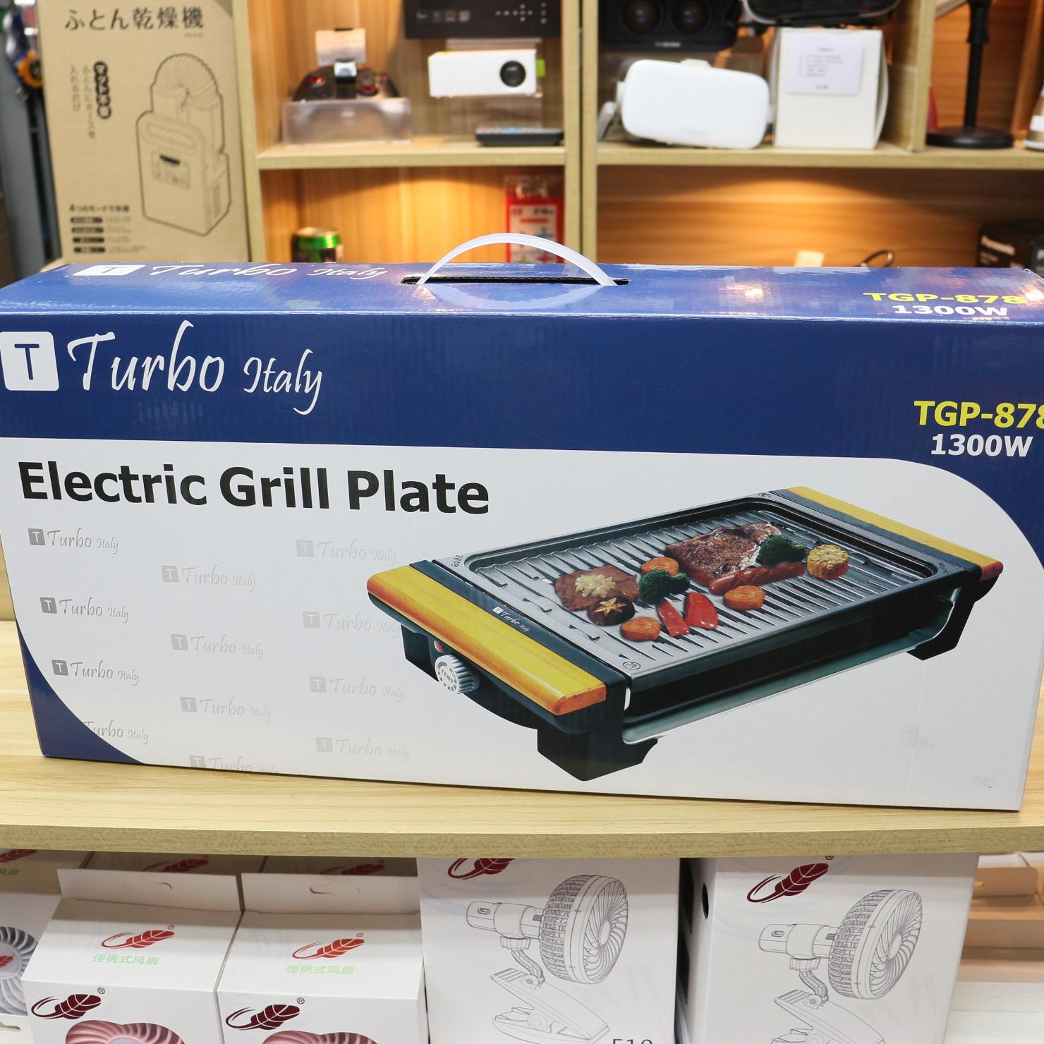 Turbo TGP-878 電燒烤爐  - Outlet Express HK生活百貨城實拍相片